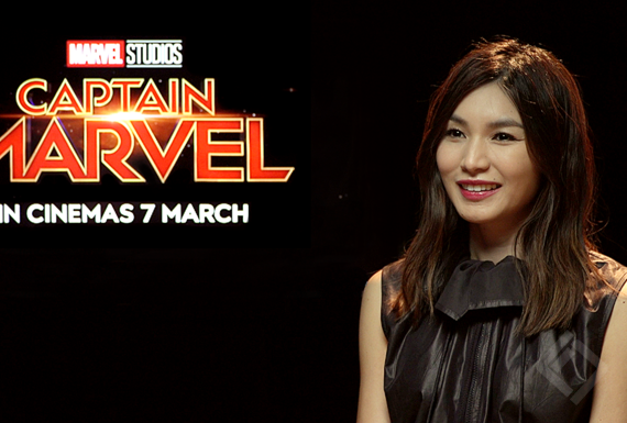 Gemma Chan, Captain Marvel