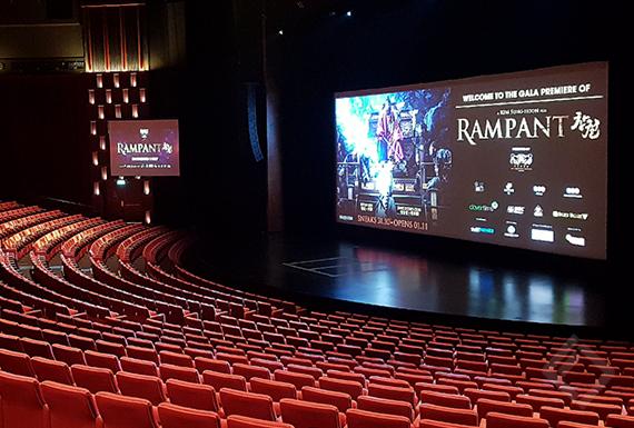 Rampant, Moive Premiere Singapore, RWS