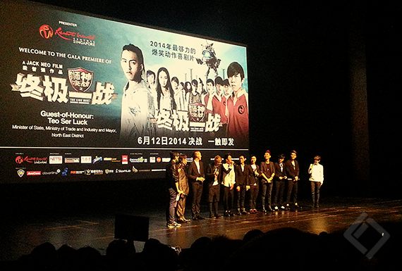 Lion Men 2, Movie Premiere Singapore, RWS