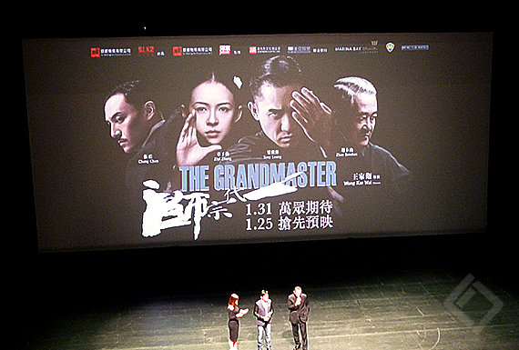 The Grand Master Premiere, Sands Theatres, MBS